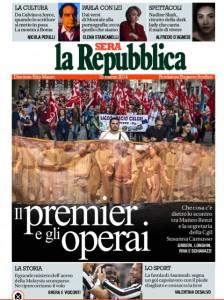 Adamo Di Loreto - La Repubblica