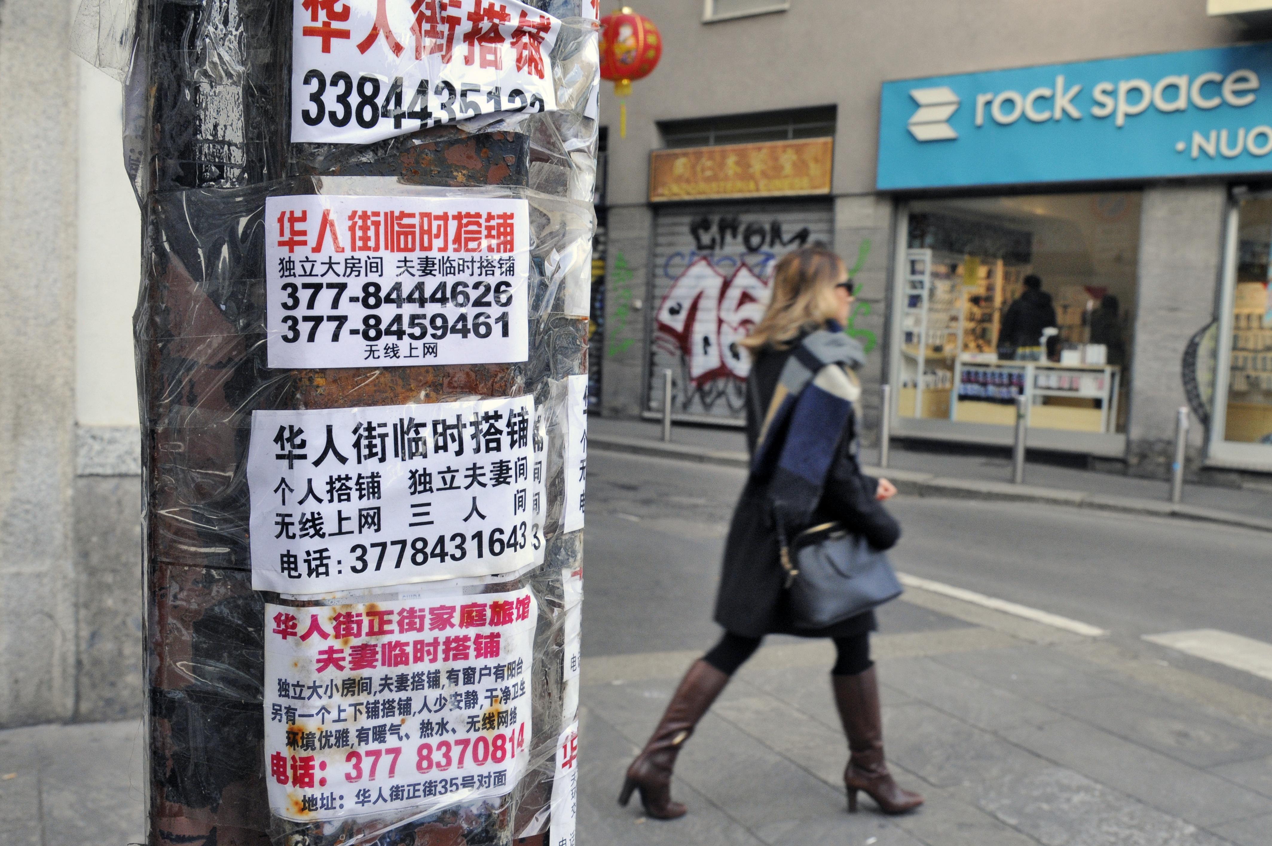 Milano's Chinatown