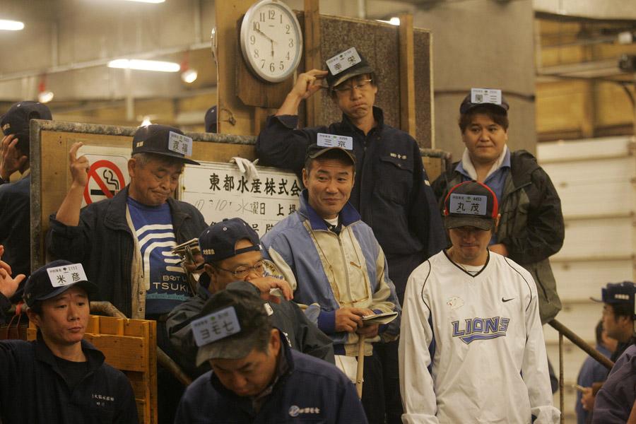 TokyoMercatoIttico38