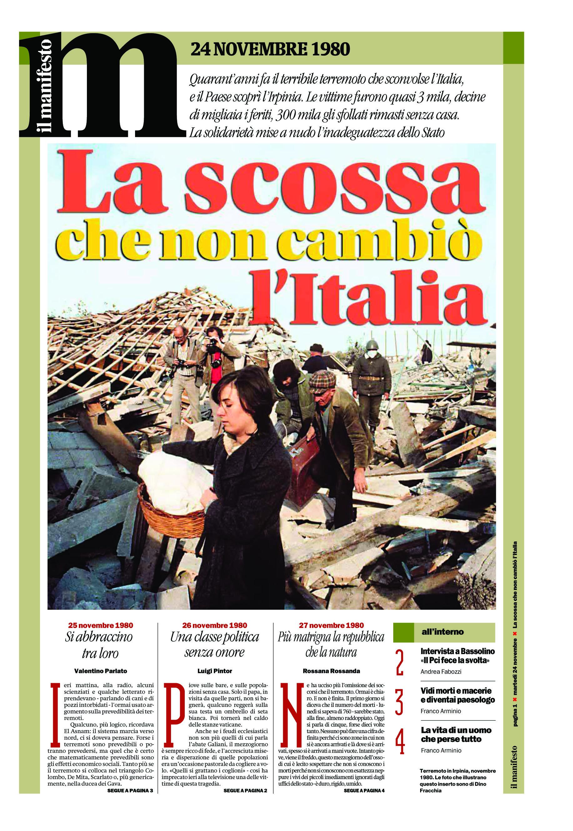 Dino Fracchia su IL MANIFESTO